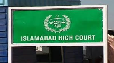 نیو نیوز کی بندش، اسلام آباد ہائیکورٹ نے فیصلہ محفوظ کرلیا