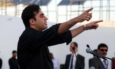پی پی کے 49 ویں یوم تاسیس کی تقریب 2 بجے شروع ہوگی، بلاول شرکت کیلئے لاہور پہنچ گئے