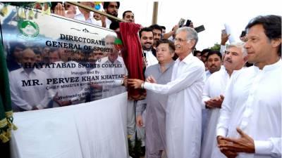 وزیراعلیٰ خیبر پختونخوا نے پشاور میں روزگار میلے کا افتتاح کردیا