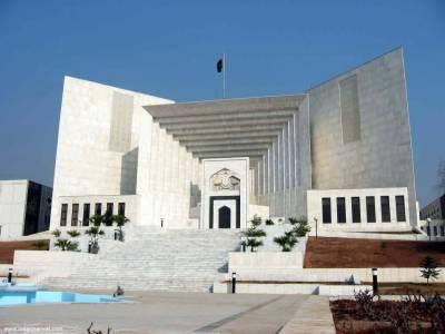 وزیر اعظم کی تقاریر اور جواب میں تضاد نظر آ رہا ہے: عدالت عظمیٰ