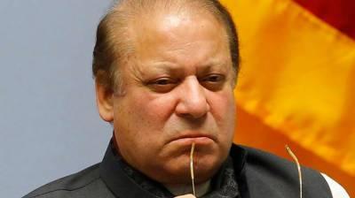 سپریم کورٹ میں وزیر اعظم کی تقریر کو توڑ مروڑ کر پیش کیا گیا: رہنما ن لیگ