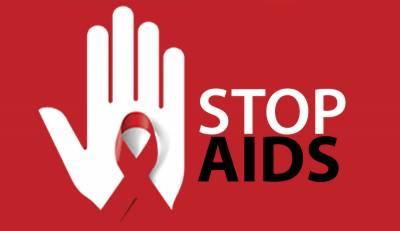 پاکستان سمیت دنیا بھر میں آج ایڈز سے بچائو کا عالمی دن منایا جارہا ہے