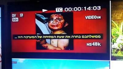 اسرائیل ٹی وی کی نشریات ہیک،اذان نشر کر دی گئی