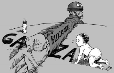 غزہ کا محاصرہ ختم کرانے کی عالمی مہم