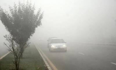 محکمہ موسمیات نے ملک کے بیشتر علاقوں میں سرد اور خشک موسم کی پیشگوئی