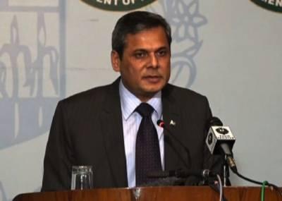 ٹرمپ مقبوضہ کشمیر کی صورتحال پر کردار ادا کریں خوشی ہوگی:پاکستان