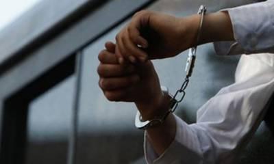 لاہور پولیس کے کریمنل ریکارڈ کا انچارج کرپشن کرتے پکڑا گیا