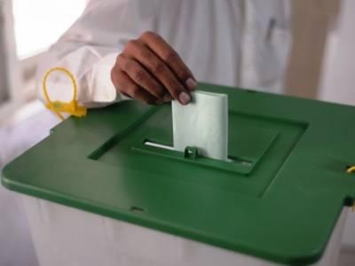 یورپی یونین کا پاکستان کیلئے ڈیڑھ کروڑ یورو انتخابی اصلاحات پیکج دینے کا اعلان