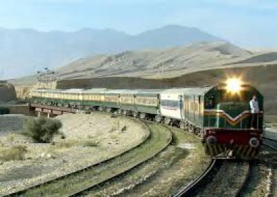 چین کی پاکستان سے کابل تک ریلوے لائن کی تجویز منصوبے پر پاکستان، افغانستان اور چین کے وفود بات چیت کریں گے