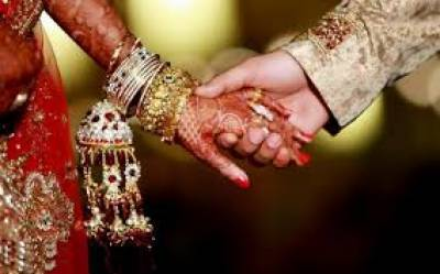 شادی کے جوڑے کیسے بنتے ہیں?
