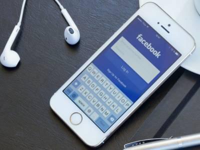 فیس بک نے مفت وائی فائی کی سہولت متعارف کرادی
