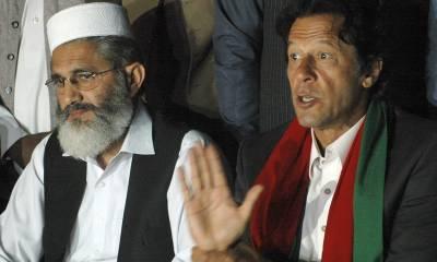 عمران خان اور سراج الحق پر سرکاری وسائل کے ناجائز استعمال کا الزام
