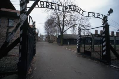 ناروے میں نازیوں کے داخاو کیمپ کے گمشدہ گیٹ کی دریافت