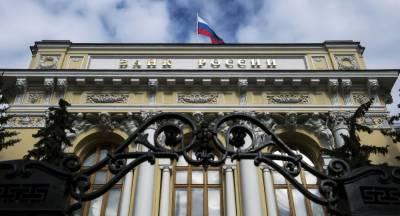 روس کے مرکزی بینک سے کروڑوں روپے چوری
