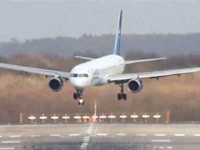 امریکا میں خاتون نے لینڈنگ کے وقت طیارے سے چھلانگ لگادی