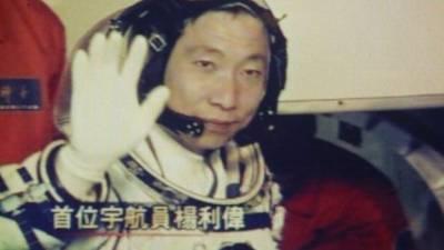 چینی خلاباز کے خلائی سٹیشن کا دروازہ کس نے کھٹکھٹایا،راز کھل نہ سکا