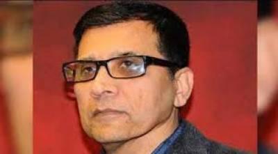 ایم کیو ایم لندن کی ایم کیو ایم پاکستان کے بیان پر شدید مذمت