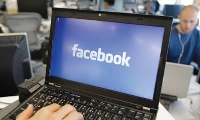 فیس بک جعلی پوسٹس کے خلاف متحرک