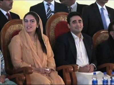 رائیونڈ والو سنو! اب لاہور سے آواز اٹھی ،کل پورے پاکستان میں گونواز گو ہوگا:بلاول