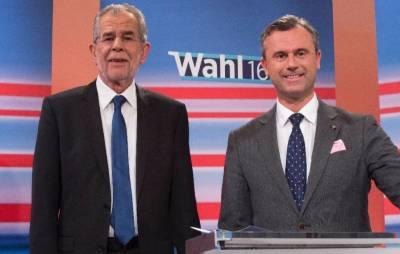 آسٹریا میں صدارتی انتخابات، فریڈم پارٹی نے شکست تسلیم کر لی
