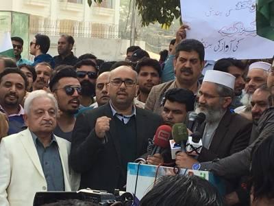 چیئرمین پیمرا کے خلاف ملک گیر احتجاج جاری،پاکستانی ڈٹ گئے