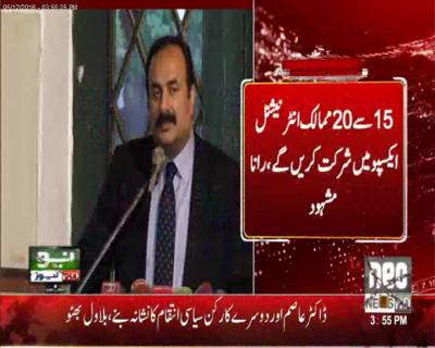 پنجاب حکومت بسنت میلہ 14 اور15جنوری کو لاہور میں منعقدکریگی ،رانا مشہود