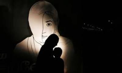 مظفر آباد میں نو عمر لڑکی کے ساتھ 'جنسی زیادتی'