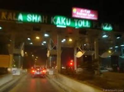 کالاشاہ کاکو پولیس اورڈاکووں میں فائرنگ کا تبادلہ،3 ڈاکوہلاک،2فرار