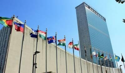 اقوام متحدہ کو 2017ء میں انسانی ہمدردی کی بنیاد پرامداد کے لیے 22.2 ارب ڈالر درکار