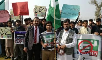پاکستانیو کی آواز نیو نیوز کی بندش کا چھٹا روز۔۔!