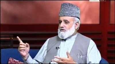عبدالرشید ترابی 8دسمبر کو مظفر آباد میں تعلیمی نشست سے خطاب کریں گے
