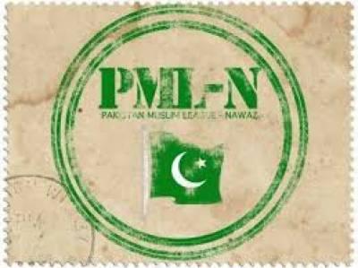 مسلم لیگ نے پنجاب میں بڑے شہروں کے میئرز کے نام فائنل کرلیے