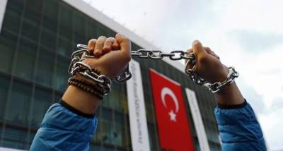 ترکی میں 14 یونیورسٹی اساتذہ کو جیل بھیج دیا گیا