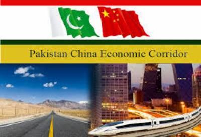 پاک چین اقتصادی راہداری منصوبے کی آفیشلز ویب سائٹ کا افتتاح