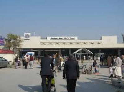 بےنظیرانٹرنیشنل ایئرپورٹ پردبئی جانےوالےمسافرسےغیرملکی کرنسی برآمد