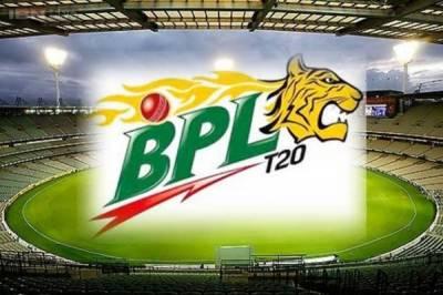 بنگلہ دیش پریمیئر لیگ کا فائنل میچ (کل) کھیلا جائیگا