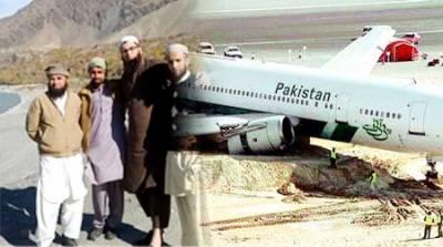 حویلیاں میں پی آئی اے کا طیارہ گر کر تباہ، جنید جمشید سمیت 47 افراد جاں بحق