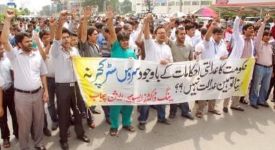 ینگ ڈاکٹرز نے دس دسمبر سے پنجاب بھر میں آؤٹ ڈور میں ہڑتال کا اعلان کر دیا