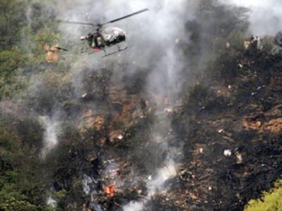 سانحہ حویلیاں پر سیاسی رہنماؤں کا اظہار افسوس