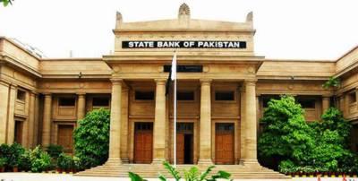 بینکوں کی سرمایہ کاری میں 2.5 فیصد کمی