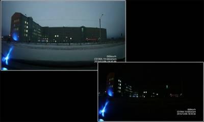 روس میں پراسرار روشنی نے رات کے اندھیرے میں دن کا اُجالا پھیلا دیا