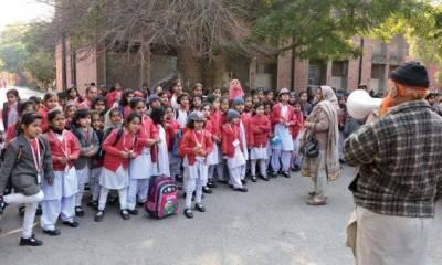 پاکستان کے تمام نجی سکول 12ربیع الاول کے سلسلے میں بند رہیں گے: آل پاکستان پرائیویٹ سکولز فیڈریشن
