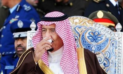 شاہ سلمان کی بحرین آمد،روایتی عرصہ رقص پیش کیاگیا