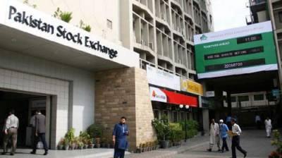 چین کی تین کمپنیاں پاکستان سٹاک ایکسچینج کے حصص خریدیں گی