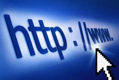 ایرانایک ہفتے میں 14 ہزار ویب سائٹس اور اکاونٹس بند