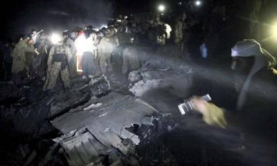 سانحہ حویلیاں کی تحقیقات، فرانسیسی ٹیم کل تک پاکستان آئے گی