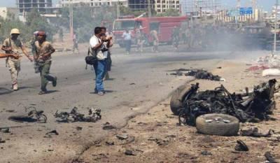 یمن میں فوجی کیمپ پر خود کش حملہ ، 50 اہلکار ہلاک
