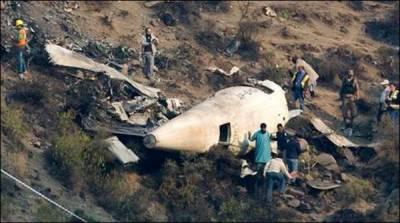 طیارہ حادثہ میں نیہاجمشید سمیت مزید 3 میتوں کی شناخت ہو گئی
