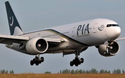 ہیتھرو ایئرپورٹ سے پرواز پی کے788 کراچی کیلئے روانہ