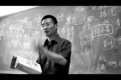 تاخیر سے آنے پر چینی استاد کی طلباءکو انوکھی سزا